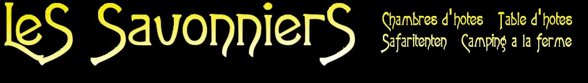 logo-lessavonniers